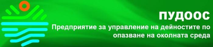 PUDOOS_logo